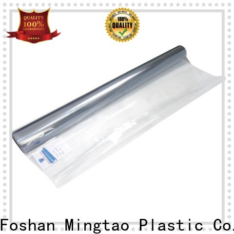 funky pvc roll High quality PVC bulk production for book covers