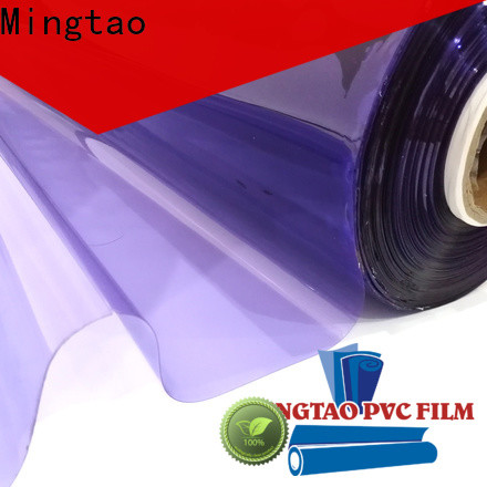 Mingtao High-quality leather upholstery fabric manufacturers
