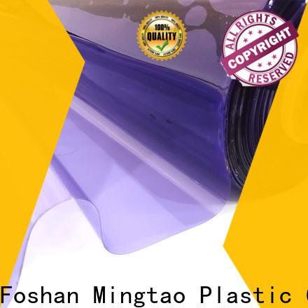 Mingtao vinyl upholstery manufacturers