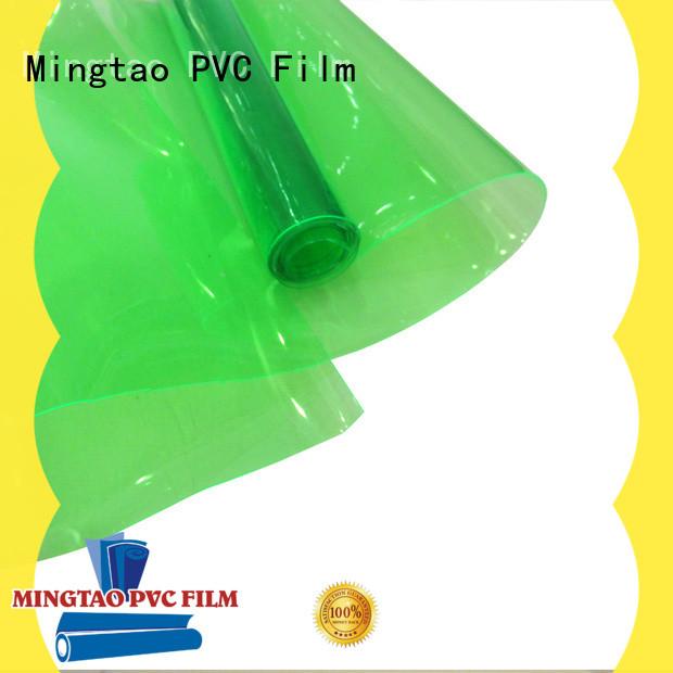 Mingtao buy leather fabric company