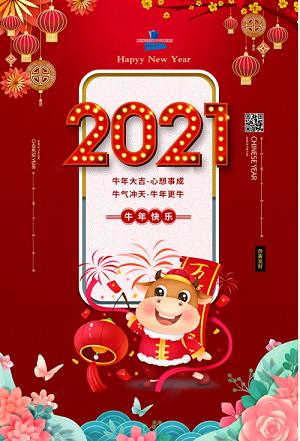 Mingtao   Array image107