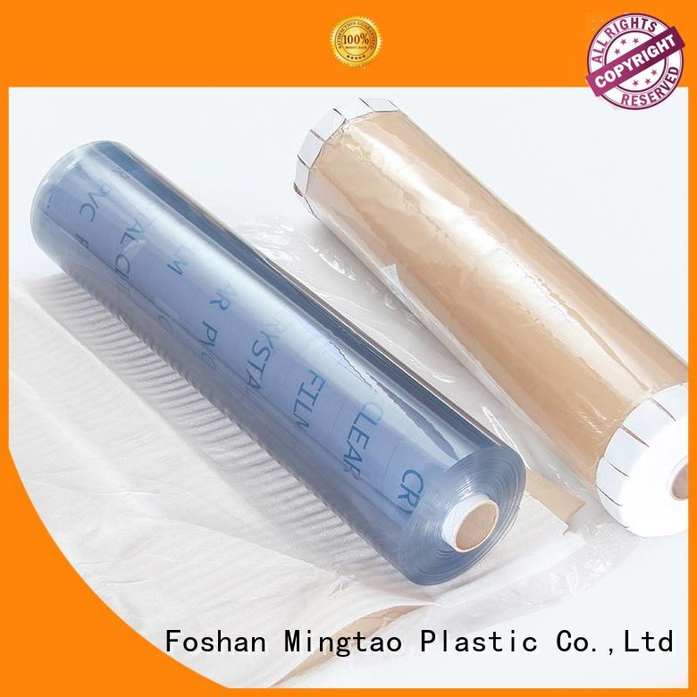 solid mesh pvc roll pvc free sample for packing
